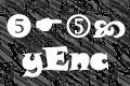 yEnc Logo